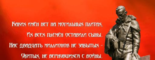 Муниципальный проект «Память». Видеофильм