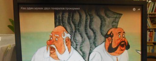Мир сказок Салтыкова – Щедрина