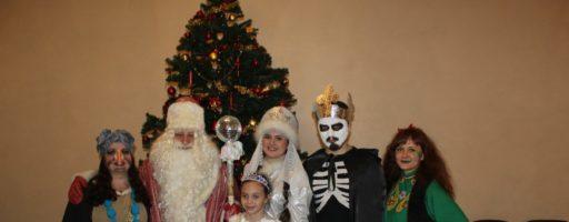 Встреча с Дедом Морозом и Снегурочкой в Ершово