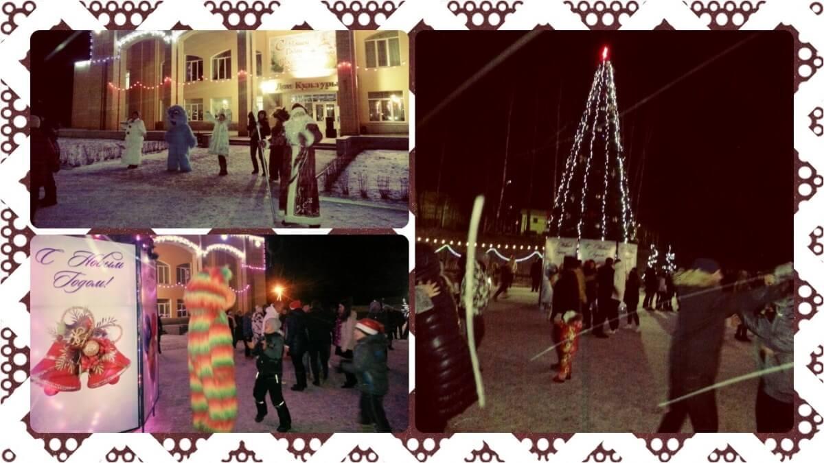 Новогодие