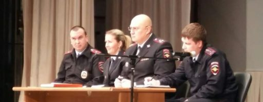 Отчет сотрудников полиции городского округа Звенигород перед населением СП Ершовское