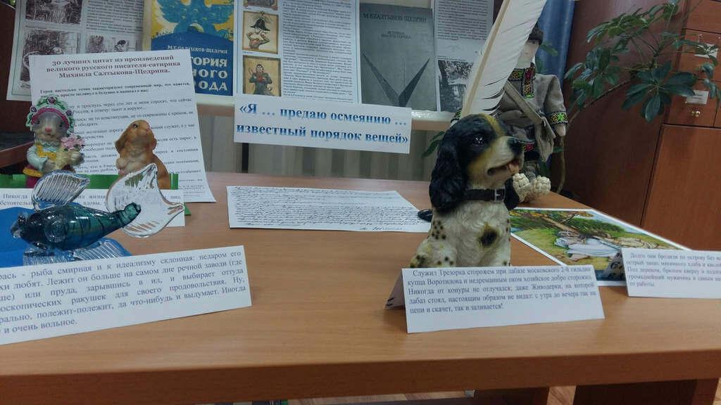 Выставки в Ершово и Саввинской Слободе