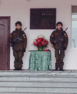 День памяти о россиянах, исполнявших служебный долг за пределами Отечества. 2016 год