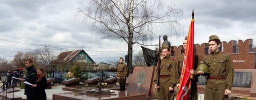 Сельское поселение Ершовское передаёт эстафету «Салют Победе!»