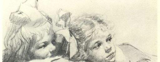 «Дети Великой Отечественной войны»
