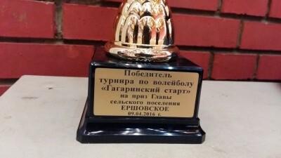 """Финиш """"Гагаринского старта"""" - 2016"""