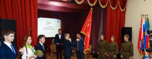 Сельское поселение Ершовское приняло эстафету  «Салют Победе!»