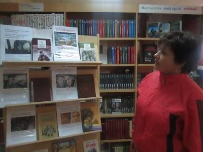 Библионочь 2016 в СП Ершовское