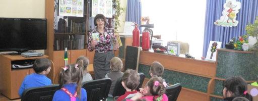 Неделя детской книги в библиотеке села Ершово