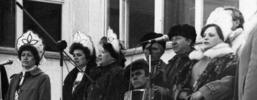 Страничка истории. Хор «Русская песня» 1991 год
