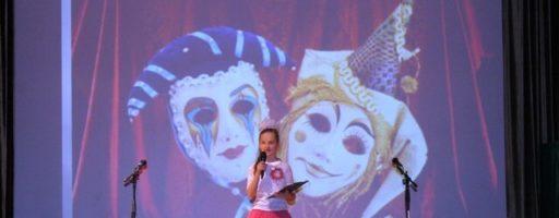 Всемирный день театра отметили в Саввинской Слободе
