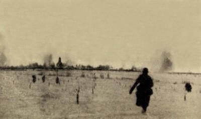 Немецкое наступление на Ершово 2 декабря 1941