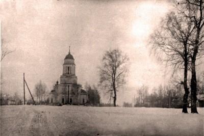 1930-е Церковь в Ершово