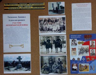 Обновление музейной экспозиции в селе Ершово