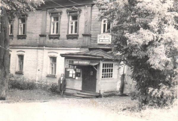 Библиотека села Козино