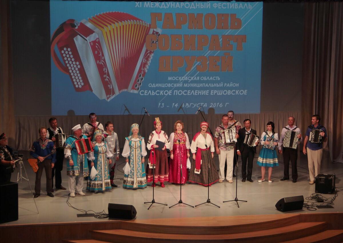 Открытие гала концерта в селе Ершово