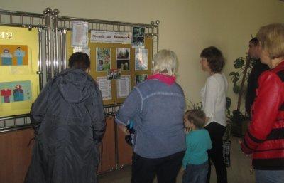 Выставка к Международному дню пожилых людей