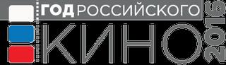 god-kino-logo