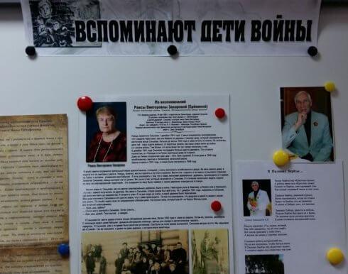 """Открытие музейной экспозиции """"Заря Победы"""""""