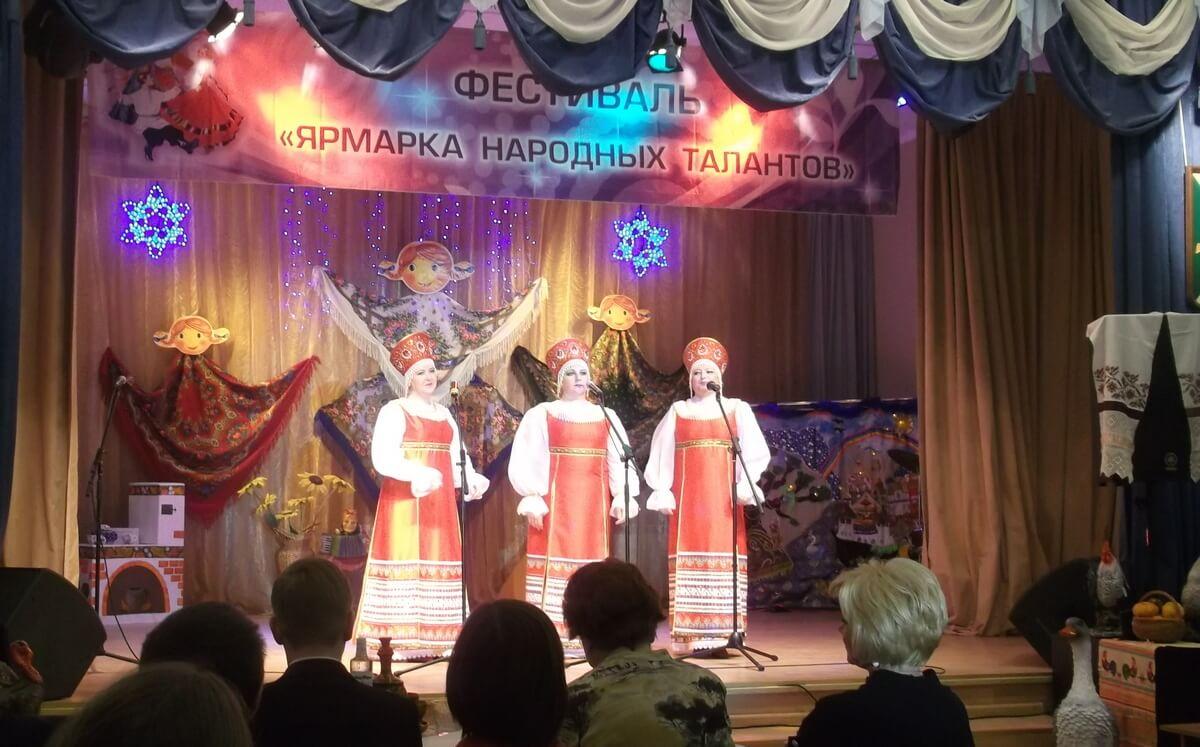 """Фольклорный ансамбль """"Трио """"Кумушки"""""""
