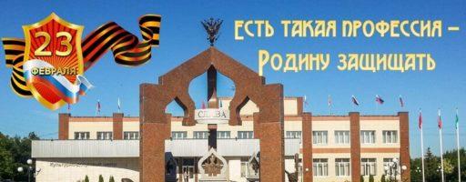 В СП Ершовское отметили День защитника Отечества