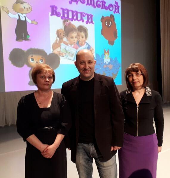 Встреча с детским писателем В.Ю. Постниковым