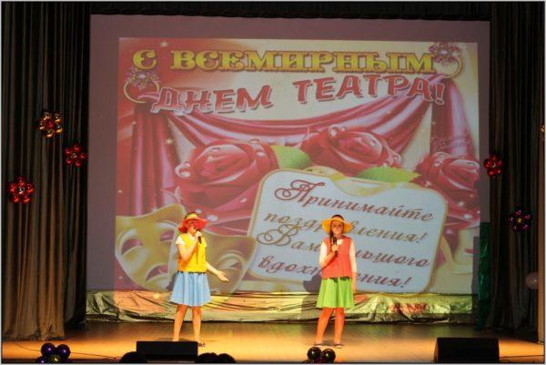 "Кукольному театру ""Буратино"" 10 лет!"