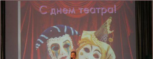 Кукольному театру «Буратино» 10 лет!
