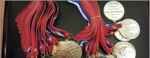 Итоги турнира по волейболу «Гагаринский старт — 2017»