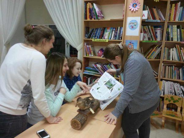 Экологические библиосумерки