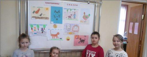 Россия и Белоруссия. Лишь сёстры так бывают схожи.