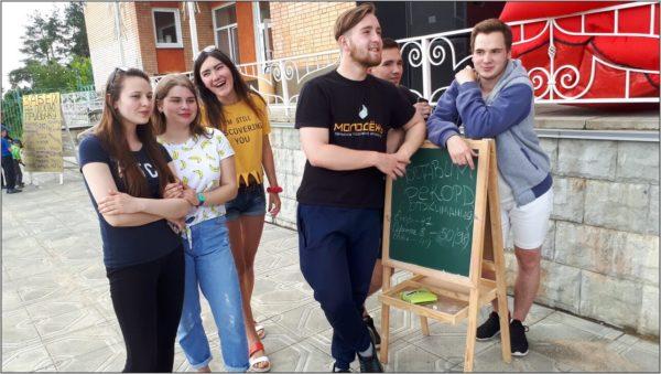 День молодежи в СП Ершовское