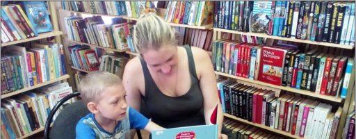 Всей семьёй — в библиотеку!