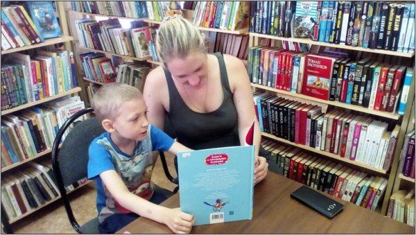 Всей семьёй - в библиотеку!