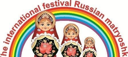 На Международном фестивале «Русская матрешка»