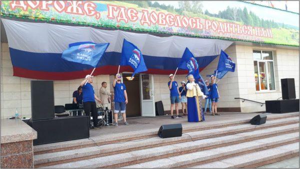 Под флагом России. Фоторепортаж.