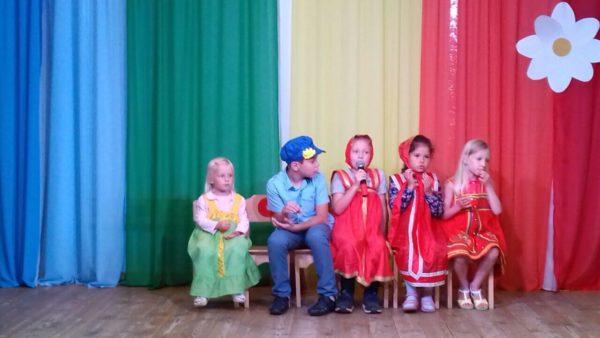 Новости из села Аксиньино
