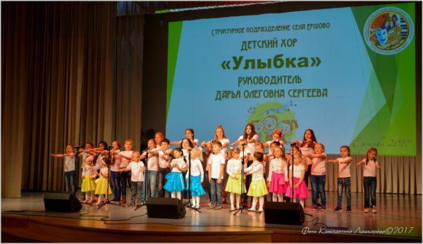 Ярмарка кружков и посвящение в артисты в КДЦ села Ершово