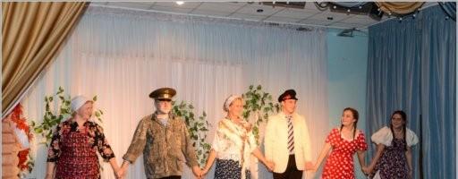 Театральная премьера в Аксиньино