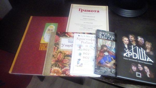 Читательница библиотеки села Аксиньино награждена Почетной грамотой