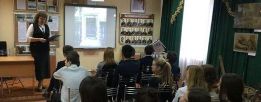Урок истории в КДЦ села Ершово
