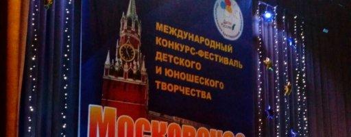 Московское время по-Каринскому