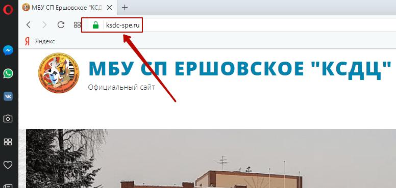 Новое в работе нашего сайта