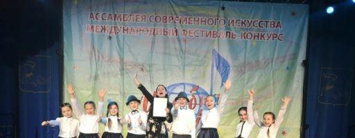 На фестивале «Улыбка мира или» калейдоскоп дипломов
