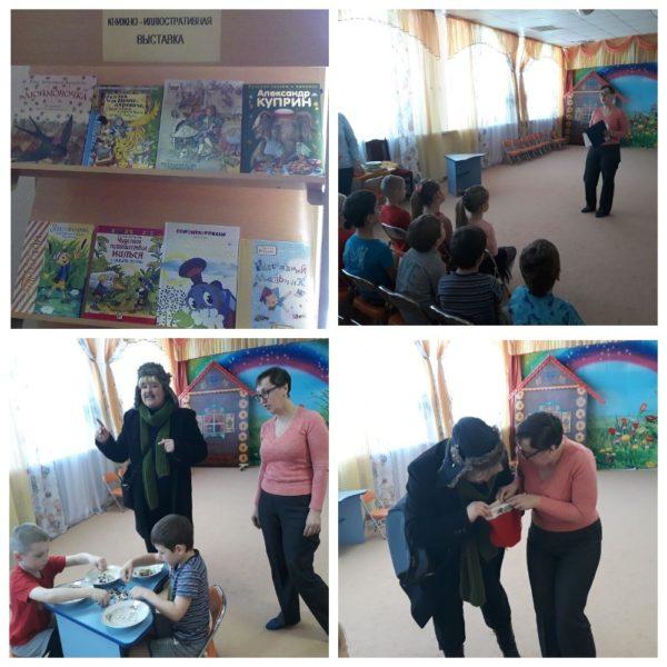 Почтальон Печкин в гостях у детей
