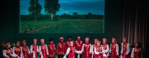 Дополнительный набор в хор русской песни им. Марии Владыкиной
