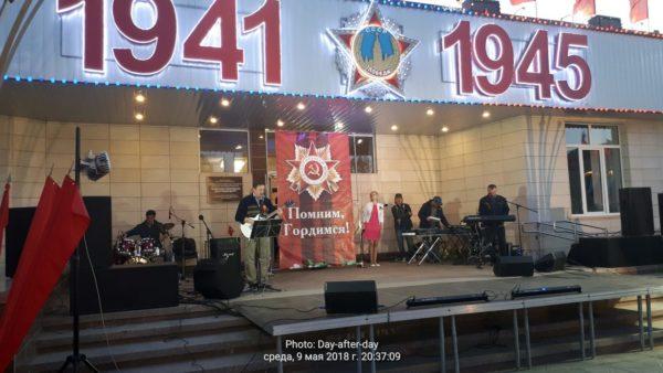 День Победы 9 мая 2018