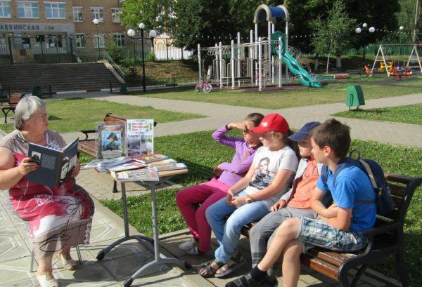 Встреча с прошлым в летнем читальном зале