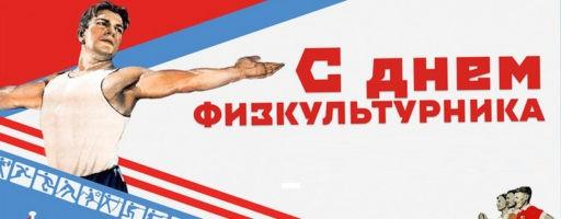 Спартакиада сельского поселения Ершовское