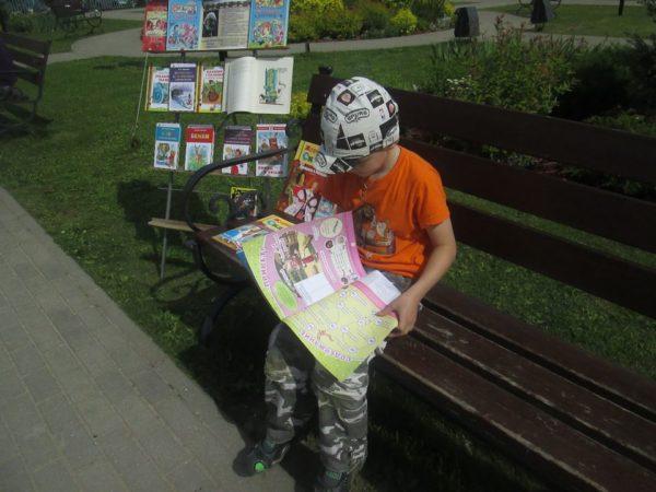 Завершение работы летнего читального зала